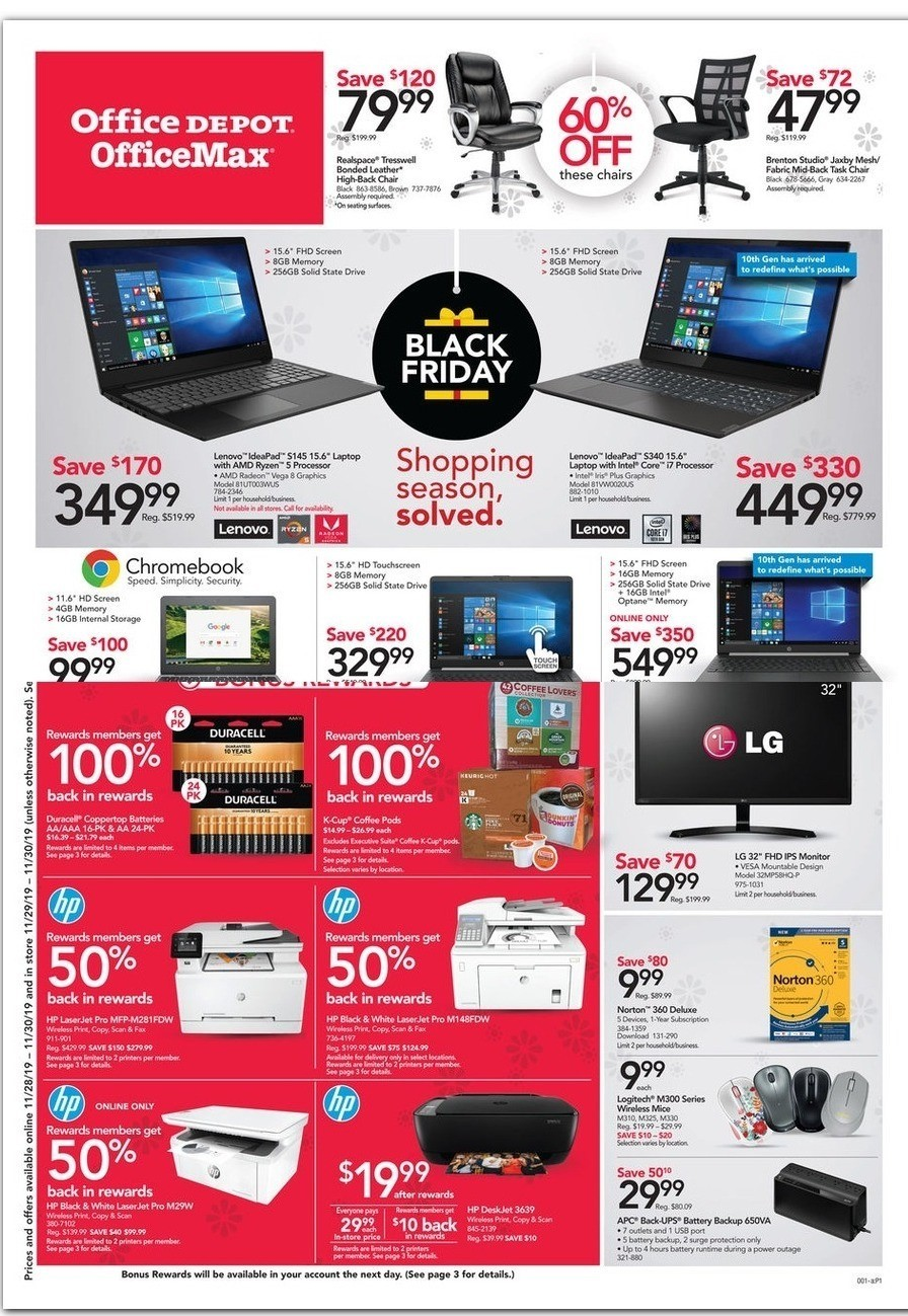 Office Depot and OfficeMax Black Friday 2020 Ad