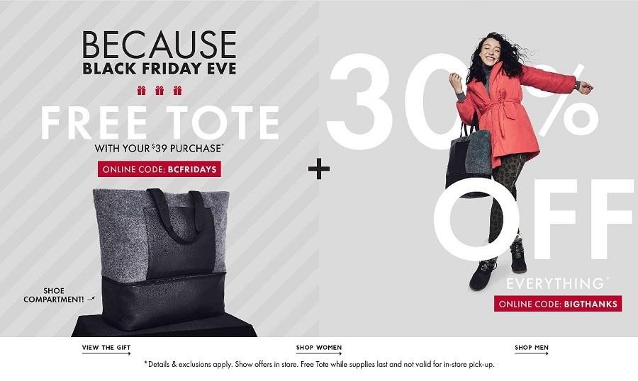 DSW Black Friday 2020 Ad