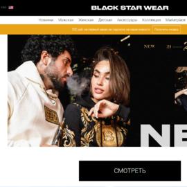 Black Star Wear Кэшбэк