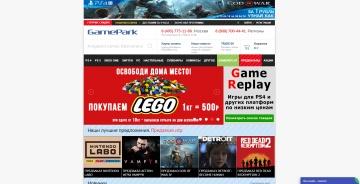 Распродажа в GamePark – скидки до 90% на 500 товаров!