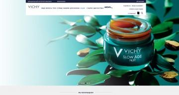 При покупке любых продуктов SLOW AGE, LIFTACTIV, NEOVADIOL в подарок 2 миниатюры на VICHY