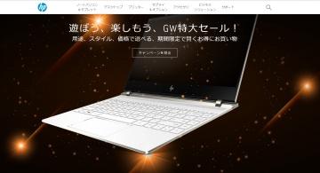 HP ENVY 13 x360 AMD第2世代 Ryzen搭載モバイルノート @HP Japan
