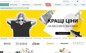 INTERTOP.UA Кэшбэк