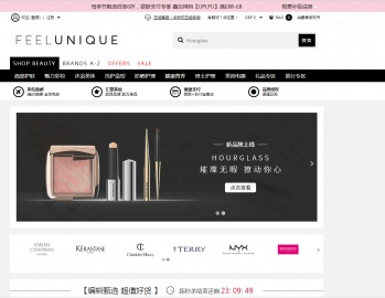 Feelunique CN 現金回饋