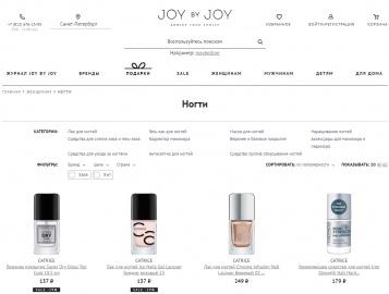 Скидки до 30% @ Joy By Joy