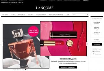 -42%  на всю продукцию @ Lancôme Russia