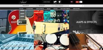 Artist Guitars UK 返利