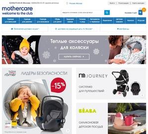 -50% на новогоднюю коллекцию @ Mothercare