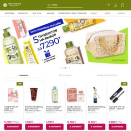 Скидки до -50% более 150 продуктов @ ИВ РОШЕ(Yves Rocher)