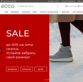 Цены от 3999 руб. @ ECCO RU