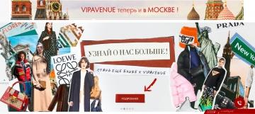 Vip Avenue Кэшбэк