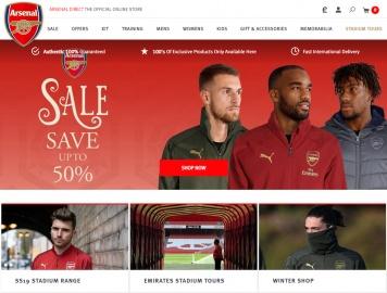 Arsenal Direct 返利