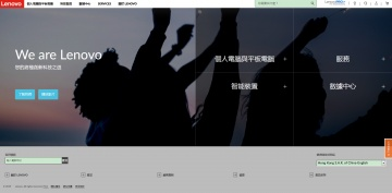 聯想香港官方網站 現金回饋
