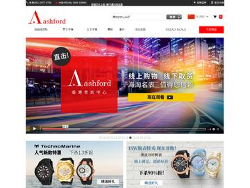 Ashford China 返利
