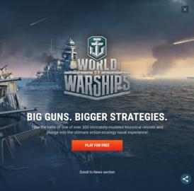 World of Warships 返利