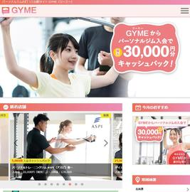 GYME キャッシュバック