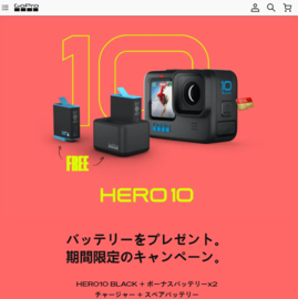 HERO9 Black サブスクリプション 価格は ¥43,000 | GoPro JP