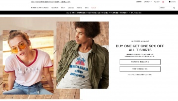 American Eagle Outfitters Japan 返利