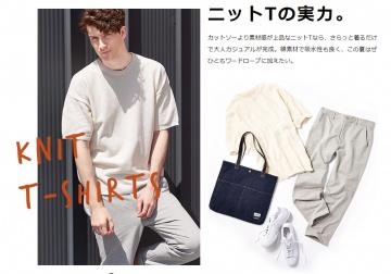 DISNEYアイテム各種 990円|Right On Online Shop