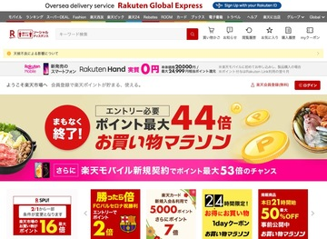 30%offビーミング by ビームス / 別注 ランドセル|楽天市場