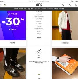 YOOX.cn   YOOX中国 返利
