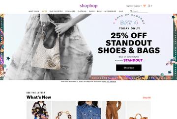 Shopbop | 燒包網 現金回饋