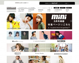 E hyphen world gallery★春の新作アイテムが¥1,690~|STRIPE CLUB
