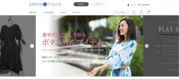 9/28~9/30 セール&アウトレット全商品がさらに10%OFF★EPOCA★