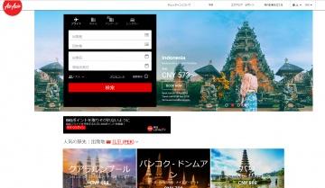 AirAsia.JP   日本亚洲航空 返利